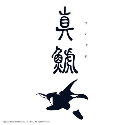 Logo20001_2